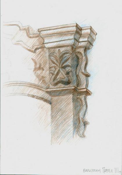 Архитектурный фрагмент рисунок